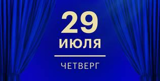 Содержанки - 8 серия