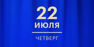 Содержанки - 7 серия