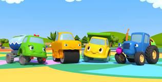 Синий трактор на детской площадке - 21 серия. Я знаю пять машин
