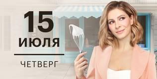ИП Пирогова - 18 серия
