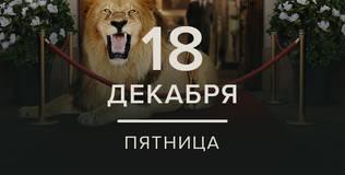 Гранд - 19 серия