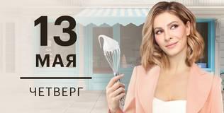 ИП Пирогова - 6 серия