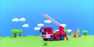 Весёлый конструктор - 19 серия. Пожарная машина