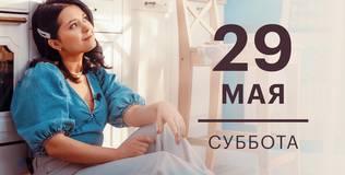 Женька Печенька - 5 серия