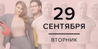 Фитнес - 17 серия