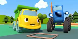 Синий трактор на детской площадке - 27 серия. Верёвочка