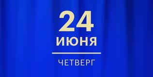 Содержанки - 3 серия