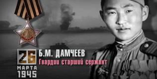 Время победы - 26 марта 1945