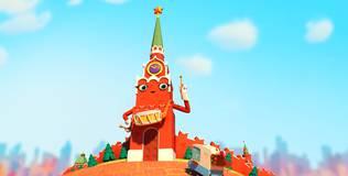 Домики - 1 серия. Спасская башня