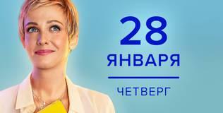 257 причин чтобы жить - Фильм о фильме