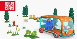 Деревяшки - 89 серия. Автобус