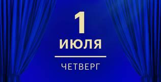 Содержанки - 4 серия