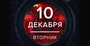 Шерлок в России - Сердце Холмса. Часть 2