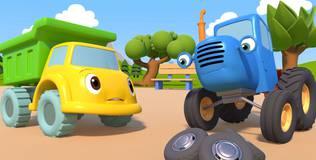 Синий трактор на детской площадке - 9 серия. Колёса