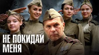 (2014) все серии 1-2 сезон смотреть онлайн