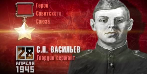 28 апреля 1945 Время победы смотреть онлайн