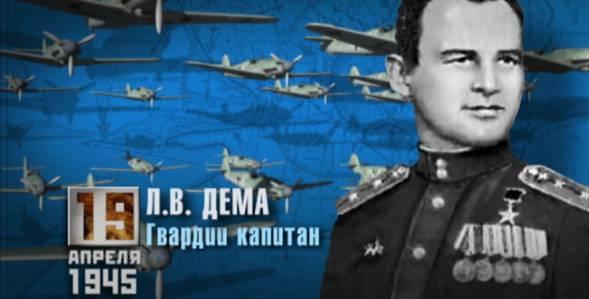 19 апреля 1945 Время победы смотреть онлайн
