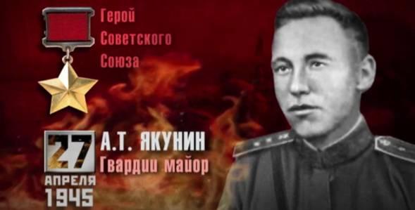 27 апреля 1945 Время победы смотреть онлайн
