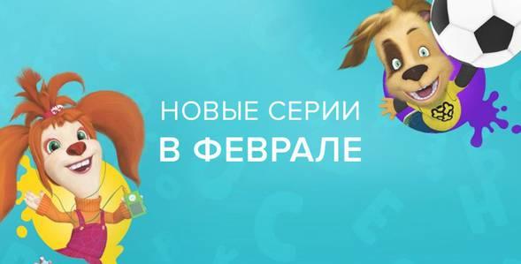 41 серия Барбоскины смотреть онлайн