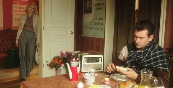 12 серия Людмила Гурченко смотреть онлайн