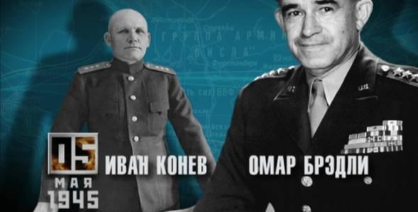 5 мая 1945 Время победы смотреть онлайн