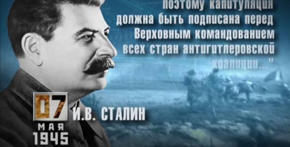 7 мая 1945 Время победы смотреть онлайн