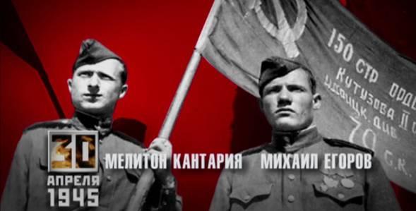 30 апреля 1945 Время победы смотреть онлайн