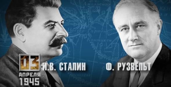 3 апреля 1945 Время победы смотреть онлайн