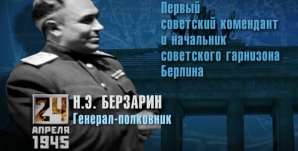 24 апреля 1945 Время победы смотреть онлайн