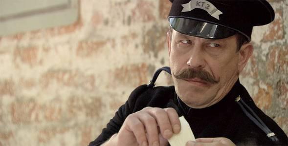 4 серия. Предательство Котовский смотреть онлайн