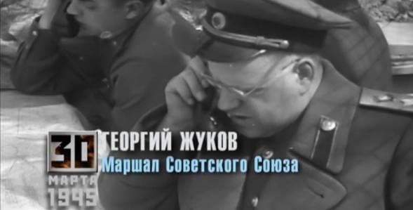 30 марта 1945 Время победы смотреть онлайн