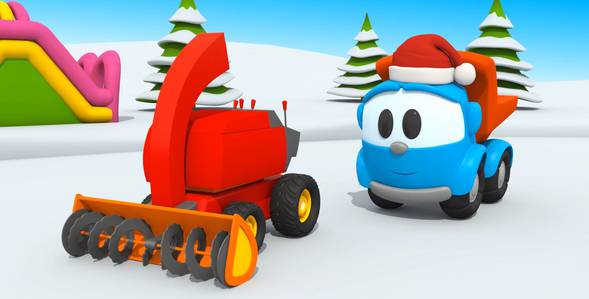 26 серия. Снегоуборочная машина Грузовичок Лёва смотреть онлайн