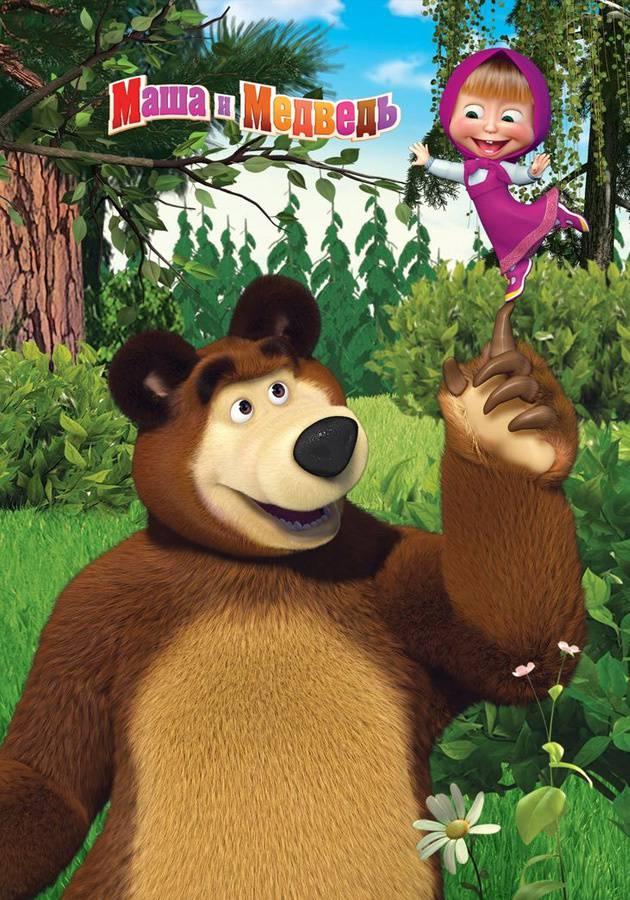 Маша и Медведь смотреть сериал