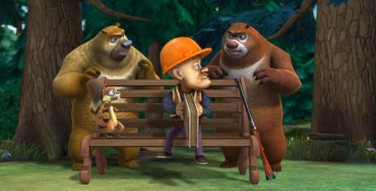 Медведи-соседи. Трейлер