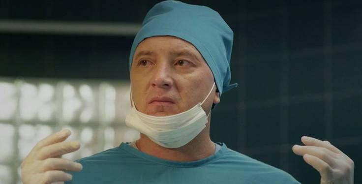 Дежурный врач. Трейлер