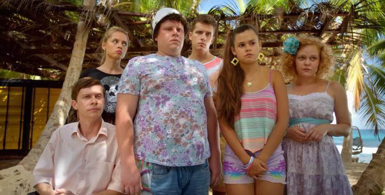 23 серия Остров смотреть онлайн
