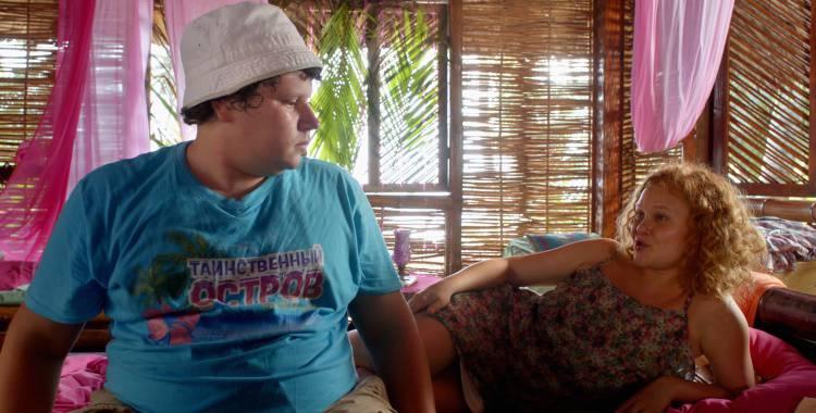 21 серия Остров смотреть онлайн