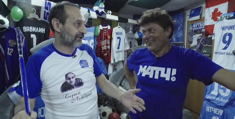 6 выпуск. Самара Россия футбольная смотреть онлайн