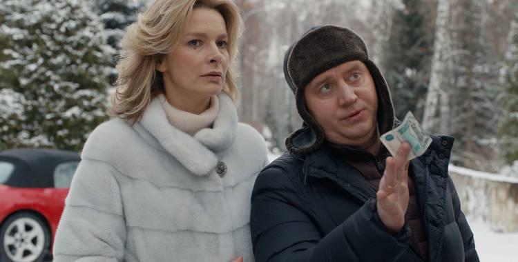 13 серия Ивановы-Ивановы смотреть онлайн