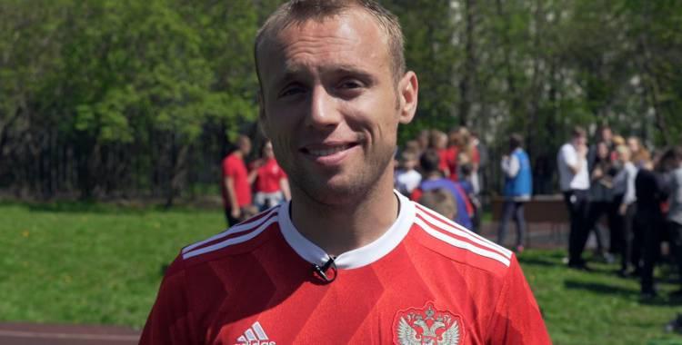 2 выпуск. Сочи Россия футбольная смотреть онлайн