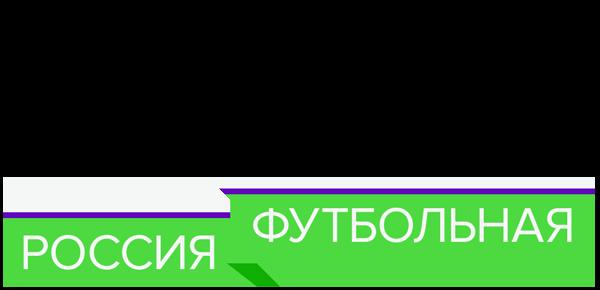 Россия футбольная смотреть сериал
