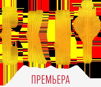 logotype_image_15x